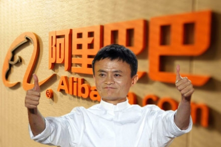 alibaba, ipo, tech, business, stock exchange, billion, facebook, amazon, ebay, yahoo, planit hardware, marketplace, china, jack ma, taobao